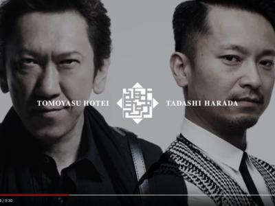 原田様&布袋様スペシャルコラボシザーズのサムネイル