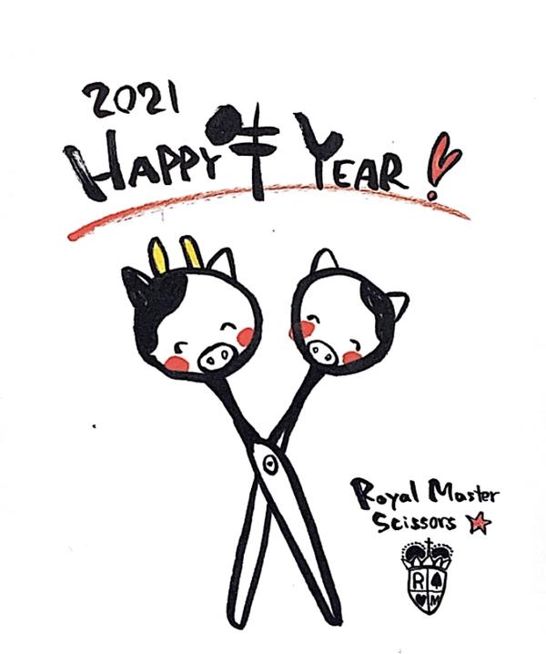2021 ロイヤルマスターCow Cow お年玉キャンペーン!